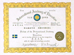 2003年3月 健康医学平和賞