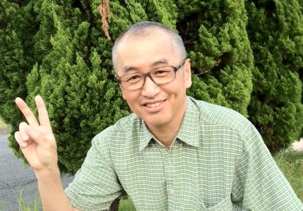 香川県 廣田義男様(58歳)